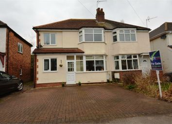 Thumbnail 3 bed detached house for sale in Summerfield Road, Solihull