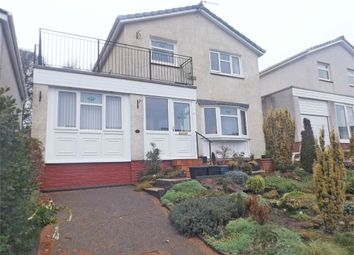 Thumbnail 4 bed detached house for sale in Loch Buie Lane, Glenmavis, Airdrie, North Lanarkshire