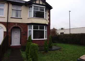 Thumbnail 5 bed end terrace house to rent in Tile Hill Lane, Coventry