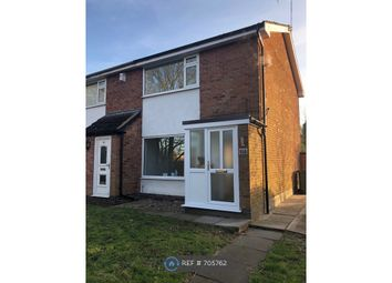 Thumbnail 2 bed end terrace house to rent in Bridge Way, Whetstone, Leicester