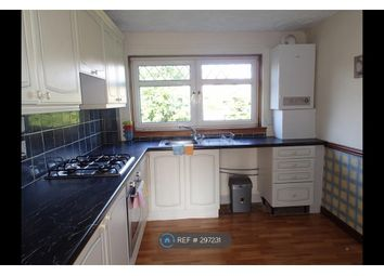 Thumbnail 2 bed flat to rent in Bankhead Terrace, Lanark