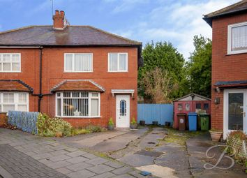 Thumbnail 3 bed semi-detached house for sale in Portland Crescent, Mansfield Woodhouse, Mansfield