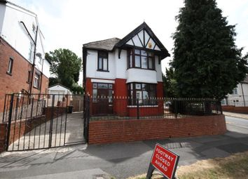 Thumbnail 4 bed detached house to rent in Copgrove Road, Leeds