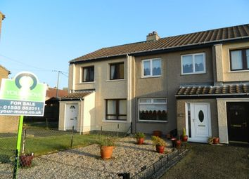 Thumbnail 2 bed terraced house for sale in Merlindale, Forth, Lanark