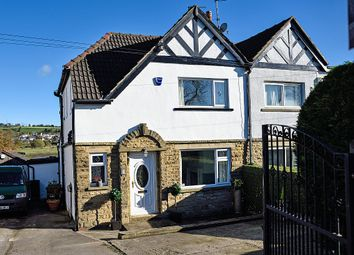 Thumbnail 3 bed semi-detached house for sale in Bradford Road, Menston, Ilkley, West Yorkshire