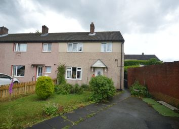 Thumbnail 3 bed end terrace house for sale in Partridge Crescent, Thornhill, Dewsbury