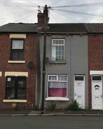 Thumbnail 2 bed terraced house for sale in Schofield Street, Mexborough, South Yorkshire