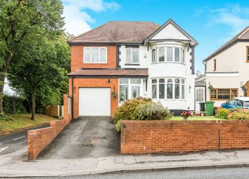 Thumbnail 4 bedroom detached house for sale in Oakham Road, Dudley