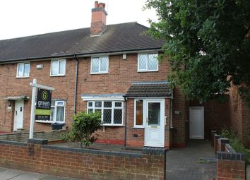 Thumbnail 2 bedroom end terrace house for sale in Heath Way, Shard End, Birmingham