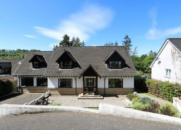 Thumbnail 4 bedroom detached house to rent in Craigmarloch View, Blanefield, Glasgow