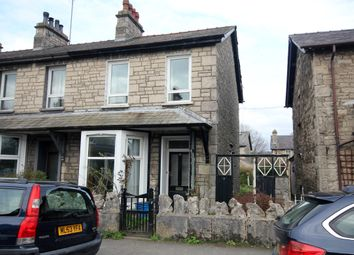 Thumbnail 2 bed end terrace house for sale in Howard Street, Kendal