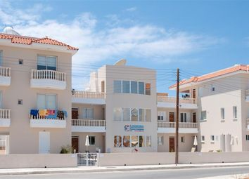 Thumbnail Apartment for sale in Dimitri Constantinou, Paphos (City), Paphos, Cyprus