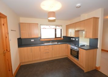 Thumbnail 2 bedroom detached bungalow to rent in 9 Ardersier Mains, Inverness