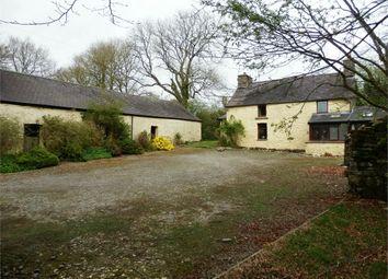 Thumbnail Land for sale in Tancastell, Cross Inn, Llanon, Ceredigion