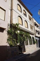 Thumbnail 2 bed town house for sale in Spain, Valencia, Alicante, Albatera