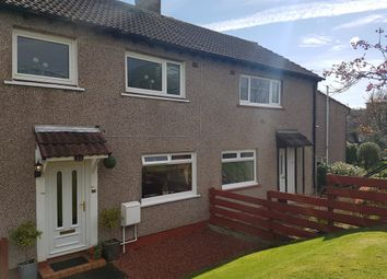 Thumbnail 2 bed terraced house for sale in Fletcher Avenue, Gourock