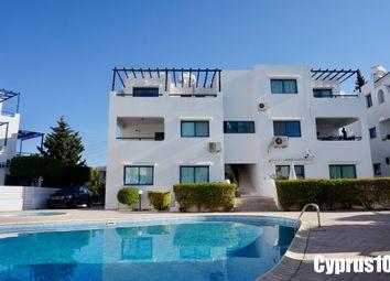 Thumbnail Apartment for sale in 1036 Kato Paphos, Kato Paphos, Cyprus