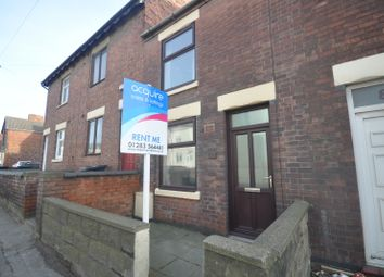 Thumbnail 3 bed terraced house to rent in Swadlincote Road, Woodville, Swadlincote
