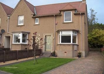Thumbnail 2 bed end terrace house to rent in Hill Place, Markinch, Fife 6Ew