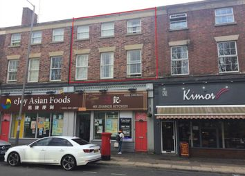 Thumbnail Industrial for sale in Myrtle Street, Liverpool