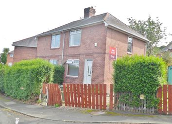 Thumbnail 2 bedroom terraced house to rent in Dale Court, Hexham