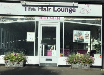 Thumbnail Leisure/hospitality for sale in Unisex Hair Salon CR3, Surrey