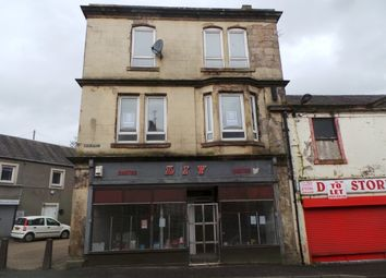 Thumbnail 1 bed flat for sale in Craighouse Square, Kilbirnie