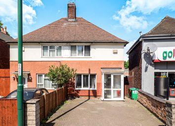 Thumbnail 2 bed semi-detached house for sale in Hucknall Lane, Bulwell, Nottingham