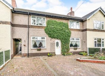 3 bed terraced house for sale in Broadwalk, Westhoughton, Bolton, Greater Manchester BL5