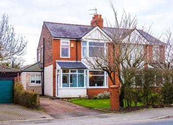 Thumbnail 3 bedroom semi-detached house for sale in Bleak Hill Road, St Helens