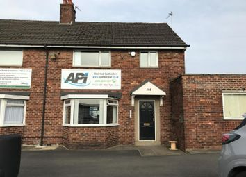 Thumbnail Office to let in Level One Suite 1, Chaddock House, 400-402, Chaddock Lane, Astley, Manchester