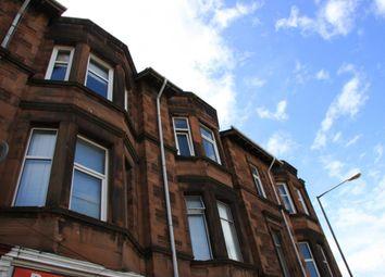 Thumbnail 2 bed flat to rent in 43B Low Glencairn Street, Kilmarnock
