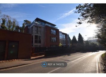 Thumbnail 1 bedroom flat to rent in The Acers, Chislehurst
