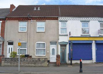Thumbnail 2 bed terraced house for sale in Long Lane, Halesowen