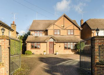 Thumbnail 5 bed detached house for sale in Copse Hill, Copse Hill