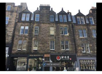 Thumbnail 2 bed flat to rent in Lady Lawson Street, Edinburgh