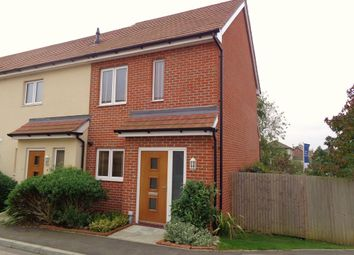 Thumbnail 2 bedroom end terrace house for sale in Consort Gardens, East Cowes