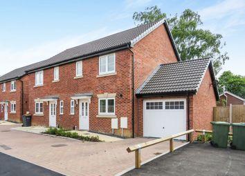 3 bed semi-detached house for sale in Silk Mill Road, Hellesdon, Norwich NR6