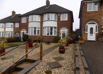 Thumbnail 3 bed semi-detached house for sale in Hilliards Croft, Great Barr, Birmingham