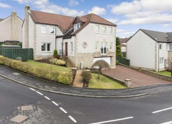 Thumbnail 5 bed detached house for sale in 16 The Heathery, Dunfermline