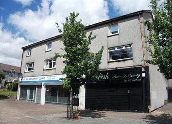 Thumbnail 2 bed maisonette for sale in Main Street, Coatbridge