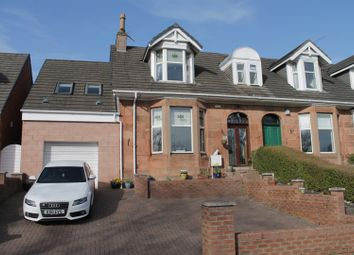 Thumbnail 4 bedroom end terrace house for sale in New Edinburgh Road, Uddingston, Glasgow