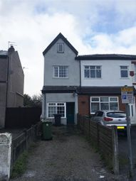 Thumbnail 2 bed semi-detached house to rent in Kensington Road, Southport