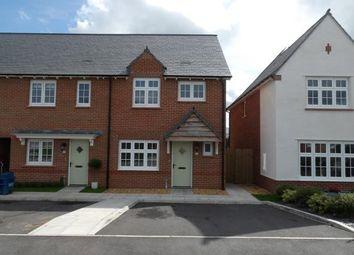 Thumbnail 3 bedroom end terrace house for sale in Bron Gwynedd, Penrhosgarnedd, Bangor, Gwynedd