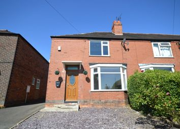 Thumbnail 3 bed terraced house for sale in Burton Road, Overseal, Swadlincote