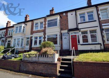 Thumbnail 2 bedroom terraced house for sale in Rosary Road, Erdington, Birmingham