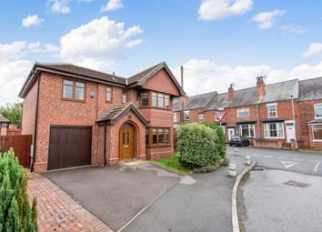 Thumbnail 4 bed detached house for sale in Laurel Grove, Retford