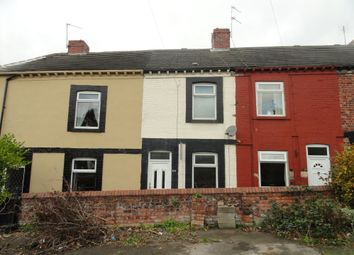 Thumbnail 2 bed terraced house to rent in The Gate, Dodworth, Barnsley
