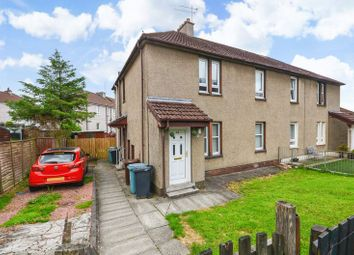 Thumbnail 2 bed flat for sale in Hillview Avenue, Kilsyth, Glasgow
