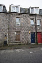 Thumbnail 2 bedroom flat for sale in Rosebank Place, Aberdeen